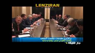 Disagreement of participant in   Syrian meeting n Kazakhstan