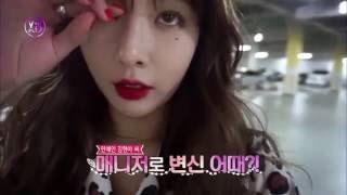 [Hyuna x19] 현아의 엑스나인틴 Ep3 Full ver (kor ver)