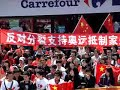 2008.4.27 China Changchun Students Boycotted Carrefour