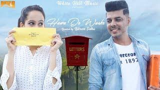 Hawa De Warke (Cover Song) | Zorawar | Latest Punjabi Song 2017 | New Punjabi Songs 2017