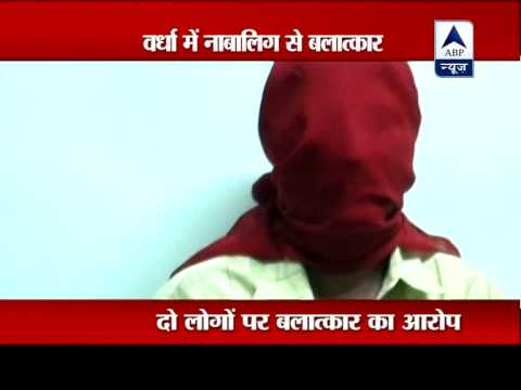 School cab drivers allegedly rape an 8-year-old girl in Maharashtra