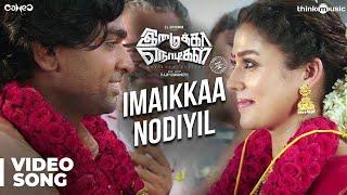 Imaikkaa Nodigal | Imaikkaa Nodiyil Song | Vijay Sethupathi, Nayanthara, Atharvaa | Hiphop Tamizha