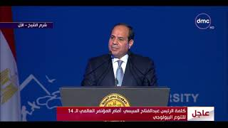 الأخبار - السيسي : دستور مصر أولى أهمية خاصة لقضية البيئة والحفاظ عليها بكافة أشكالها