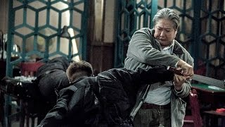 The Bodyguard 特工爺爺 (2016) Official Hong Kong Trailer HD 1080 HK Neo Sammo Hung Sexy Martial Arts