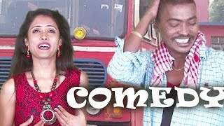 Girl Questions Bus Driver | Hindi Comedy Joke 1