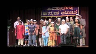 VIDYARANYA KANNADA KOOTA: GANESHA HABBA 2011: ANTHEMS: PATRIOTIC SONGS