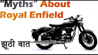 Myths About Royal Enfield Bullet (झूठी बात Bullet ke bareme)