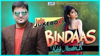 Bindaas   Rakib Musabbir   Kanika   Farabee   Full Album   Audio Jukebox   2018