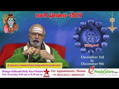 Xxx Mp4 Dhanussu Rasi Sagittarius Horoscope December 03rd December 09th Vaara Phalalu 3gp Sex