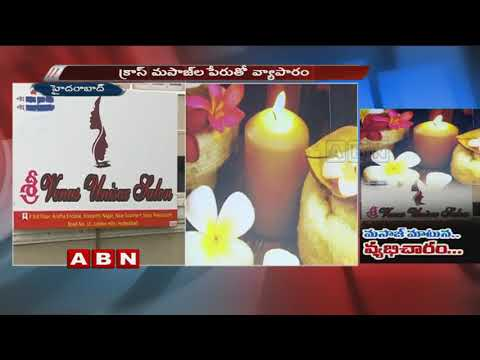 Xxx Mp4 Raid On Massage Amp SPA Centre 39 S In Hyderabad By Task Force Police 3gp Sex