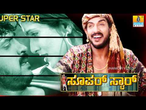 Download Rajkumar - Super Star