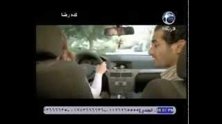 فيلم كده رضا  كامل نسخة اصلية