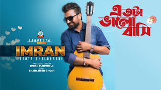 Etota Valobashi by Imran | Valentine's Day New Song | 2016
