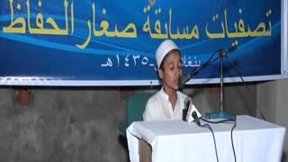 muaj bin jabal quranic institute abdullah al mamun