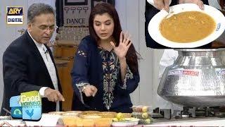 Haleem Recipe | How to Make Chicken Haleem Recipe