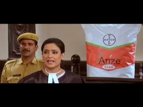 Arize Hybrid Seeds Ad film featuring Shweta Tiwari