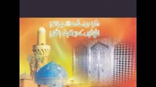 AL MADAD PEERANE PEER GAUSUL AZAM DASTAGIR FULL QAWWALI