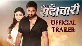 Mr. & Mrs. Sadachari | Official Trailer | Vaibbhav Tatwawdi, Prarthana Behere, Mohan Joshi