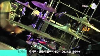 FireHouse Live in Busan, Korea -