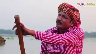 Vaber Majhi | ভাবের মাঝি | By Sujan Otithee | Bangla Funny Video 2017 | Rong Dhong Multimedia