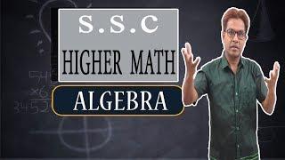 SSC Higher Math | Chapter 7 (Algebra) | অসীম ধারা | Part 1 | Towhid Sir