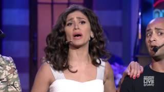 اغنية نفسي أخس ! - SNL بالعربي