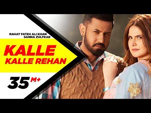 Xxx Mp4 Kalle Kalle Rehan Full Video Song Rahat Fateh Ali Khan Amp Sanna Zulfkar Speed Records 3gp Sex