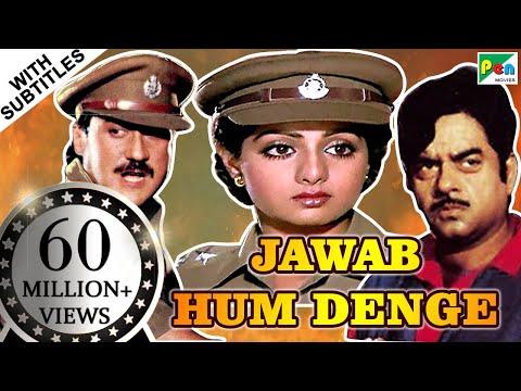 Xxx Mp4 Jawab Hum Denge Full Movie Jackie Shroff Shatrughan Sinha Sridevi HD 1080p 3gp Sex