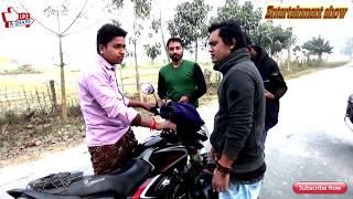 Chorom kipta চরম  কিপটা  হাসির ভিডিও