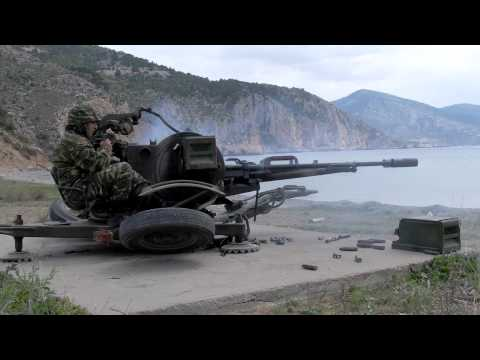 Xxx Mp4 ZU 23 2 AA Gun Firing HD Video 3gp Sex