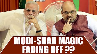 BJP monopoly withering off; Modi-Shah duo charisma failing   Oneindia News