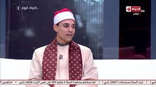 الحياة اليوم - الشيخ محمد عبد الرؤوف: منشد ومبتهل ديني يوضح معنى الإبتهال