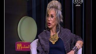 الستات مايعرفوش يكدبوا | الجلباب المصري..تراث واناقة عصرية |حلقة كاملة