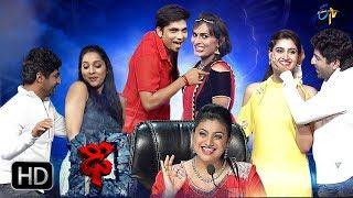 Dhee 10   25th October 2017  Full Episode   ETV Telugu