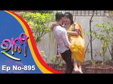 Xxx Mp4 Ranee Full Ep 895 24th Apr 2018 Odia Serial TarangTV 3gp Sex