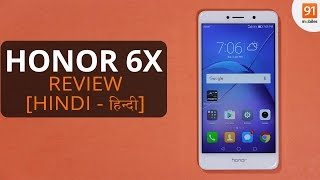 Honor 6X Hindi Review: Should you buy it in India? [Hindi हिन्दी]