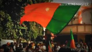 BJP Malayalam song   Powerful song   Pakayode nilkkum adhamarkk munnil   RSS kerala