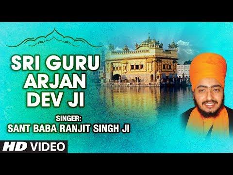 Sant Baba Ranjit Singh Ji - Saakhi- Sri Guru Arjan Dev Ji- 2 (Live Recording on 02.05.2004)