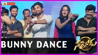 Allu Arjun Dance @ Sarainodu Success Meet|| Allu Arjun | Rakul Preet Singh | catherine tresa
