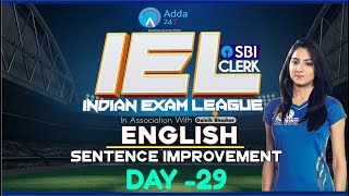 80 Day Study Plan | SBI CLERK | Error Detection | English | Anchal Ma'am