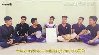 Oporadhi 2 Song | Maya Tori | Full Hd