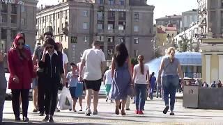 Кто Киевлянин, а Кто Турист?  Часть-2,  Туристы и Киевляне Гуляют на Майдане.