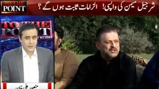 To The Point - 19 March 2017 - Express News