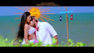 Premikudu Movie Song Teaser #4 || Maanas,Sanam Shetty - Chai Biscuit