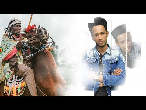 Xxx Mp4 Soninaaf Adam Quot Quot Galma Sobaa Quot Quot New Oromo Oromiyaa Music 2018 Bakakkaa Entertainment 3gp Sex