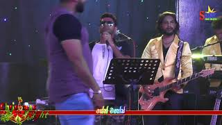 Payana Sande-Nirukshan Ekanayaka Sheran Deweni Inima  With Flash Live Music Band