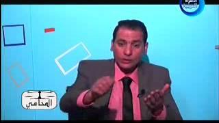 برنامج المحامي حلقة إيصال الأمانه مع المحامي أحمد اسماعيل - قناة الأسرة العربية