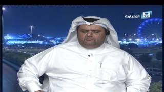 هنا الرياض الحلقة كاملة ليوم الثلاثاء 24-04-2017