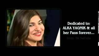 Dheere Dheere Beet Gail   Alka Yagnik   Bhojpuri   Saiyan Le Ja Tu Gawanwa   1987)   YouTube