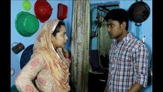 ছেলে সন্তান নেয়ার জন্য নিজের বউ এর সাথে কি করলো দেখুন (ARM MEDIA)